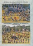 Citadel Catalogue 1992 - 2000 Pts Armies
