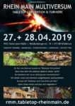 Rhein Main Multiversum 2019