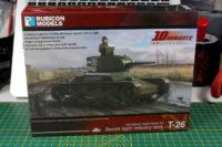 Rubicon Models - T-26 tank