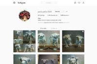 Instagram - Jarring