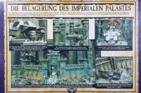 Games Workshop - Siege of Terra